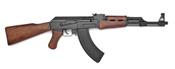AK-47 Assault Rifle Non Firing