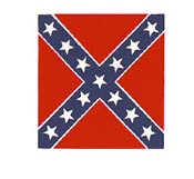 Confederate Field Artillery Flag-Bunting
