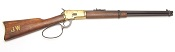 M1892 Western Rifle With Loop Lever Antique Brass Finish