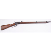 Old West Black Finish 1892 Lever Action Musket Non-Firing Gun